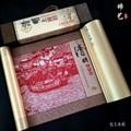 剪纸轴清明上河图传统工艺品外事出国礼品蔚县传统中国特色礼品